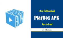 Download PlayBox APK For Android